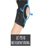 NEOMED Neo Strong JC-7510